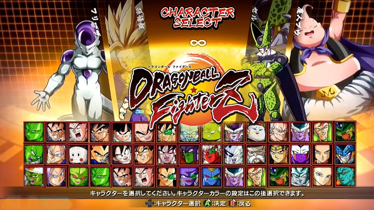 MAX AMOUNT OF characters DRAGON BALL FIGHTERZ